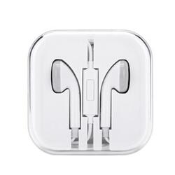 耳塞式耳机